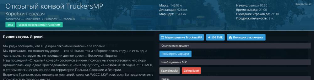 Снимок экрана 2018-11-23 в 2.52.04.png