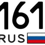 Ivan161rus
