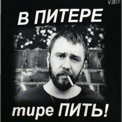 KrisGrig178RUS