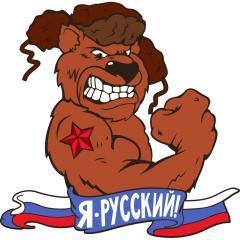 Aleksandr-51rus