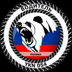 Holdan_RUS